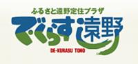 dekurasu_logo