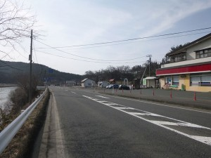 masuzawa
